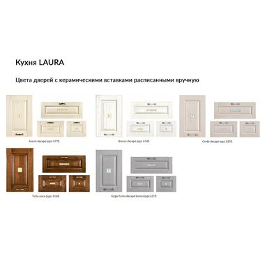 Купить Кухня  Laura в Симферополе, Крыму
